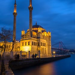 Turkey Istanbul travel discover mosque EHIC